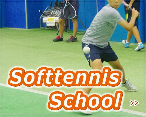 埼玉県草加市エリア ソフトテニススクール