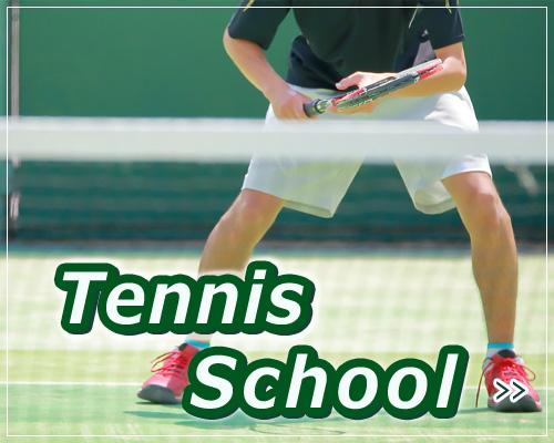 埼玉県草加市エリア テニススクール